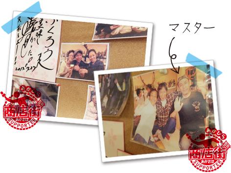 Fukurou_9