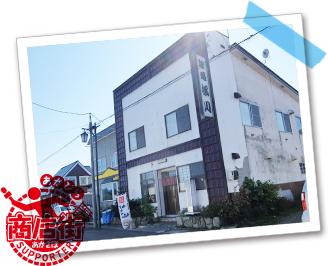 matsukawa_8