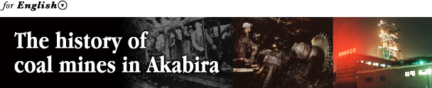 The history of coalmine in Akabira