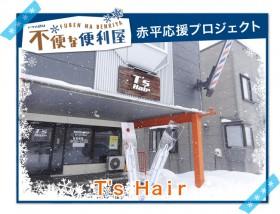 T's-Hair
